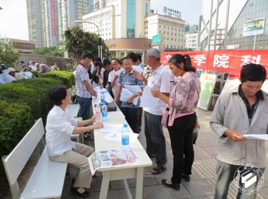 我校举办2014年科技活动周活动