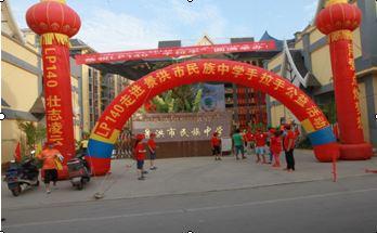 上海市进才实验小学游学团一行到